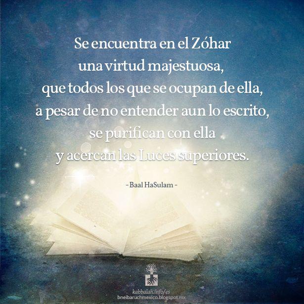La virtud en el Libro del Zóhar | Cabalá Auténtica Bnei Baruch México - Kabbalah…