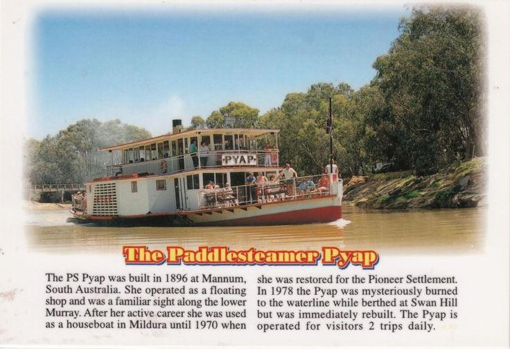 A postcard image of the Pyap from the collection of Pioneer Settlement, Swan Hill, Victoria
