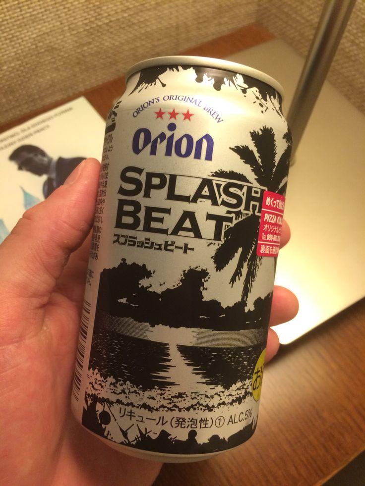 Orion Splash Beat, Japan