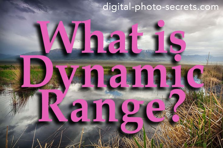 What is Dynamic Range (and why should I care) :: Digital Photo Secrets