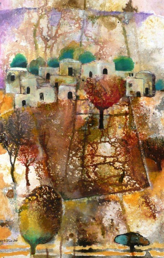 Ein Areek, 2012-Nabil Anani (Palestinian Artist)