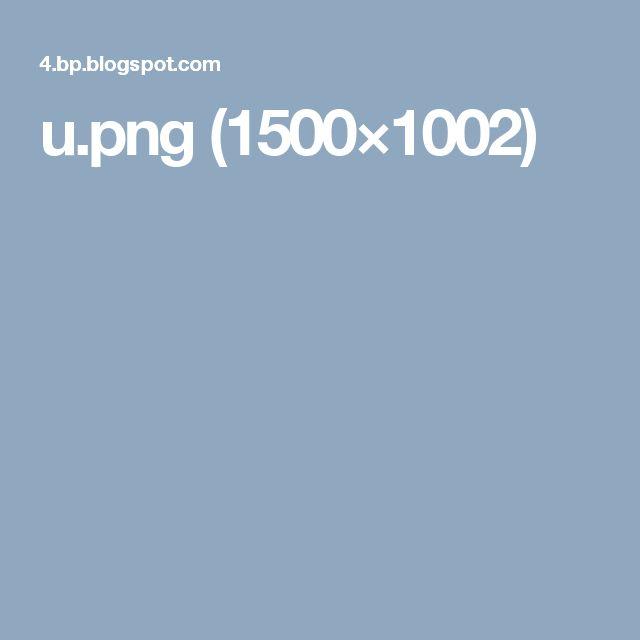 u.png (1500×1002)