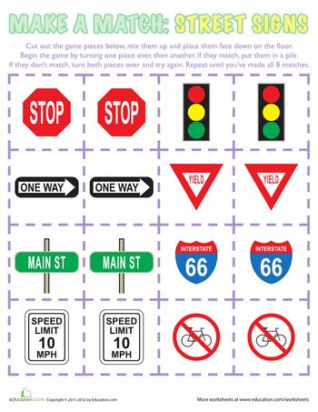 Worksheets: Make a Match: Street Signs