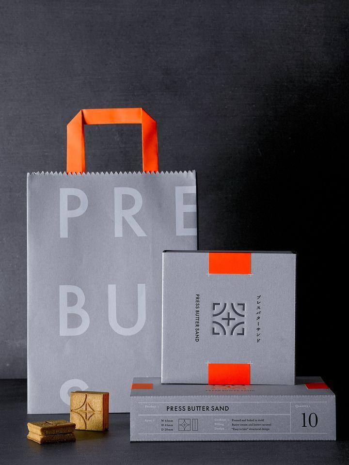 """バターサンド専門店「PRESS BUTTER SAND(プレスバターサンド)」が、2017年4月27日(木)、日本有数のターミナル駅である東京駅丸の内南口構内にオープンします。 """"工房一体型""""という新しいスタイルの土産菓子店となっているそうですよ。"""
