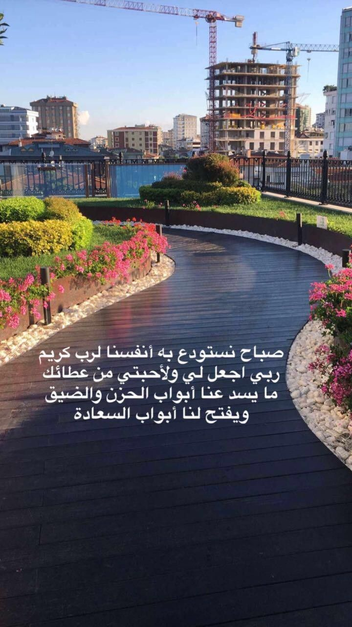 Pin By Mr E Ali On جميل الكلم Friday Pictures Morning Images Romantic Love Quotes