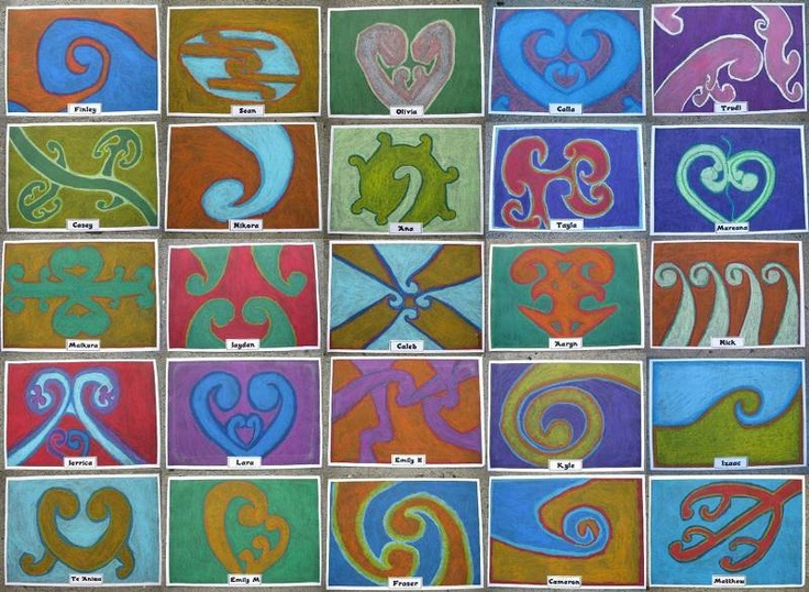 Room 6 - Halcombe School - 2011: Koru Art
