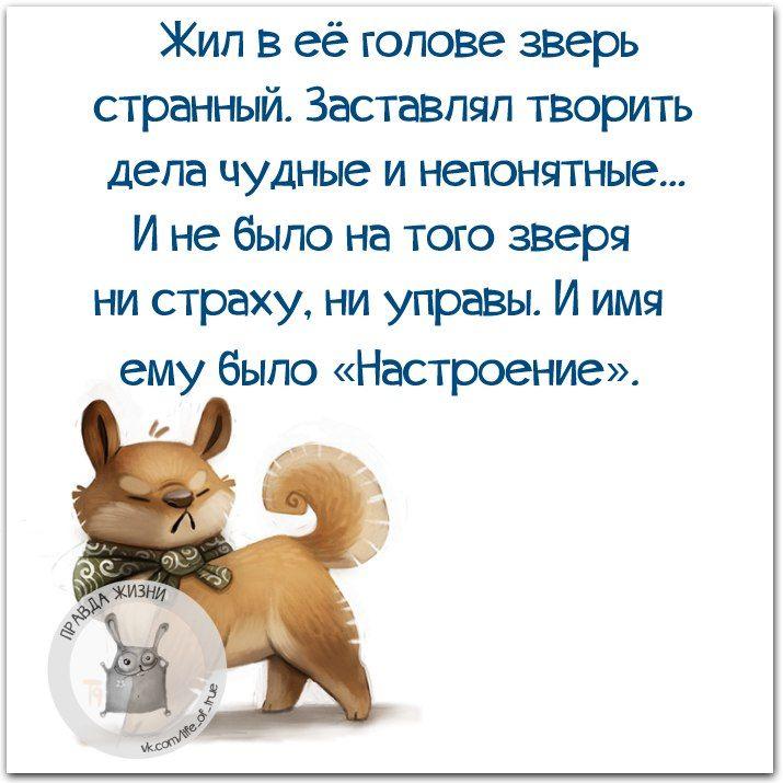 ...и ел он поедом и ее, и мужика ейного :))