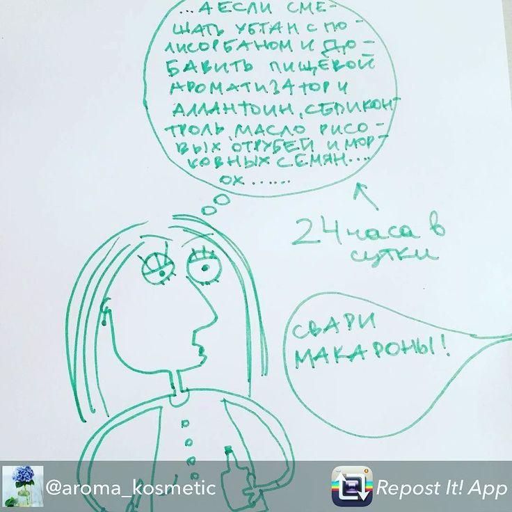 Наши ученики рисуют :)) Знакомо? #фея #кремоварения #натуральнаякосметика #diy #хобби #школа #школабиорганик #beorganicby
