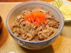 Yoshinoya beef bowl recipe