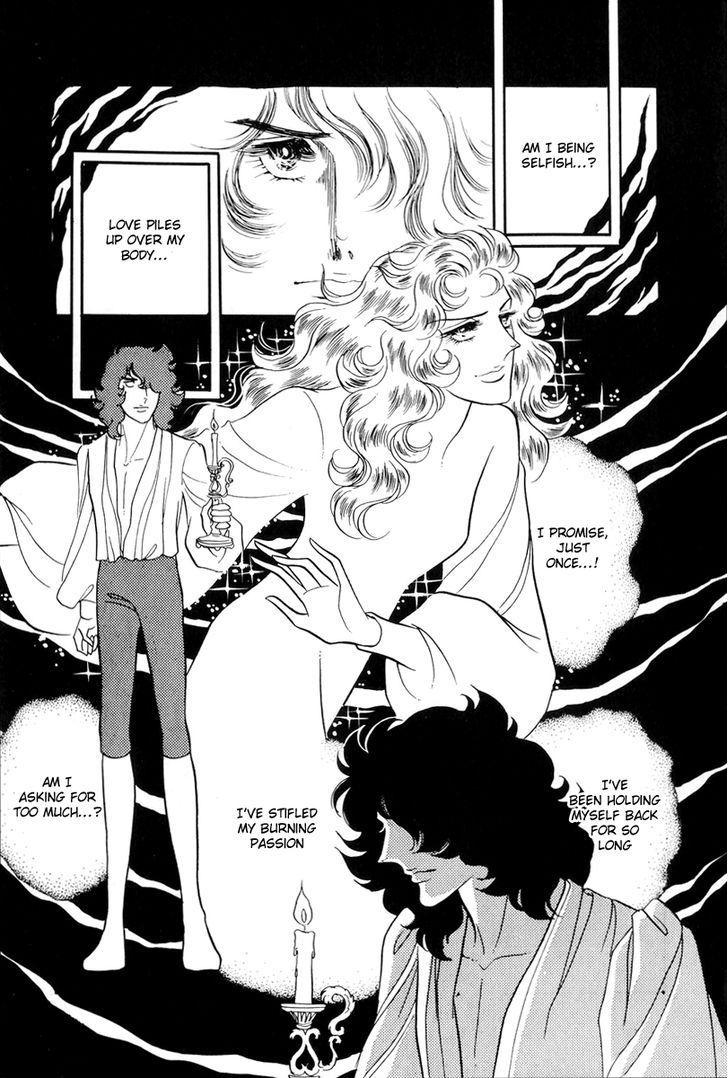 Versailles no Bara Manga Vol.8 Ch.0 Page 71