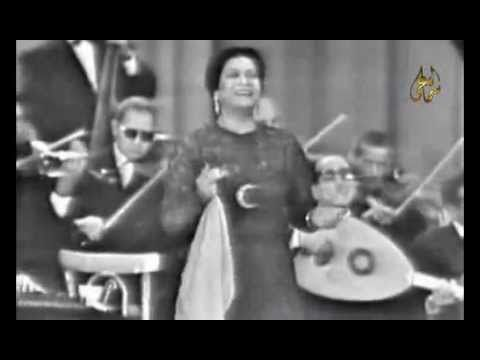 inta omri by oum kalsoum essay Inta omri: the story behind um kulthoom's famous song  ahmed el hefnawi,  the famous violinist in um kalthoum's orchestra, visited abdel.
