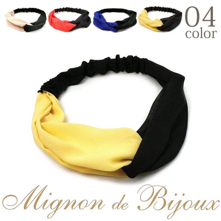 【楽天市場】ヘアアクセサリー レディース 激安 300円 アクセサリービタミンカラー クロス ヘアバンド[Mignon de Bijoux][ミニョンドゥビジュー]:Mignon de Bijoux