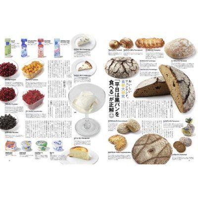 料理雑誌 レイアウト - Google 検索