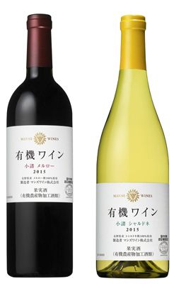 キッコーマン/「マンズ 有機ワイン 小諸メルロー 2015」発売 | メーカーニュース
