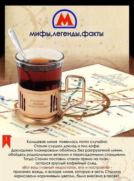 Московский метрополитен: мифы, факты и легенды. Иллюстратор: Bird Born. #aviotto #авиотто #амосква