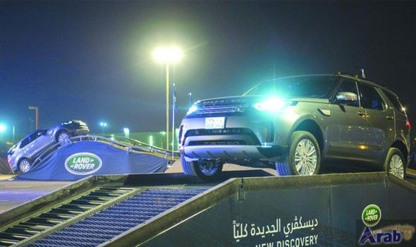 New Land Rover Discovery officially unveiled in KSA