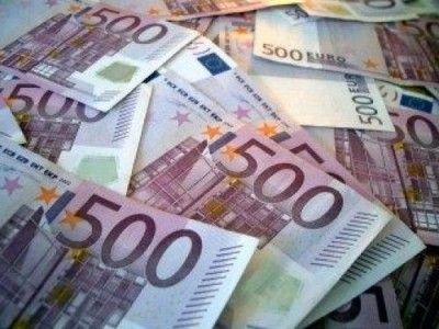 Negocios | almomento360.com Euro abrió en bajas en el mercado de divisas de Fráncfort