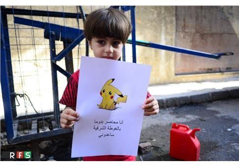 Τα παιδιά στη Συρία χρησιμοποιούν τα Pokemon για να ζητήσουν βοήθεια