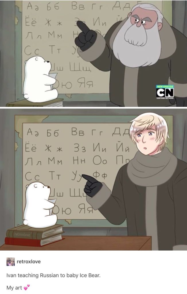 Hetalia and We Bare Bears... two fandoms in one pic! :D I'm so glad I'm not the only one who thought of this during the episode lol