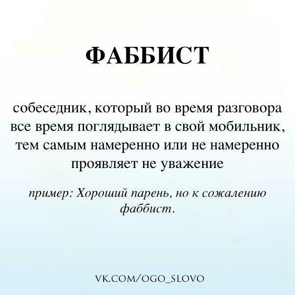 Пополняем словарный запас