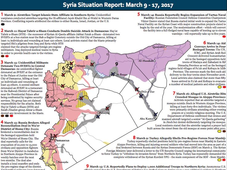 Syria situation map on Pinterest North east map, Carthage map - situation report