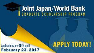 Грант на обучение при поддержке Японии и Всемирного банка | Стажировки и Гранты 2017-2018
