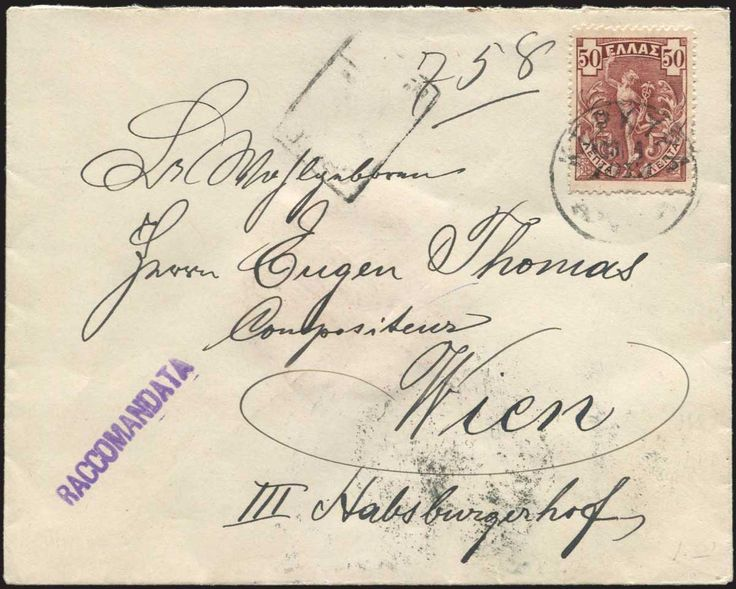 "Small registered cover fr. with 50l. Fl. Mercury canc. ""ΚΕΡΚΥΡΑ*1.ΙΟΥΛ.1901"" (FIRST DAY OF ISSUE) to Wien."