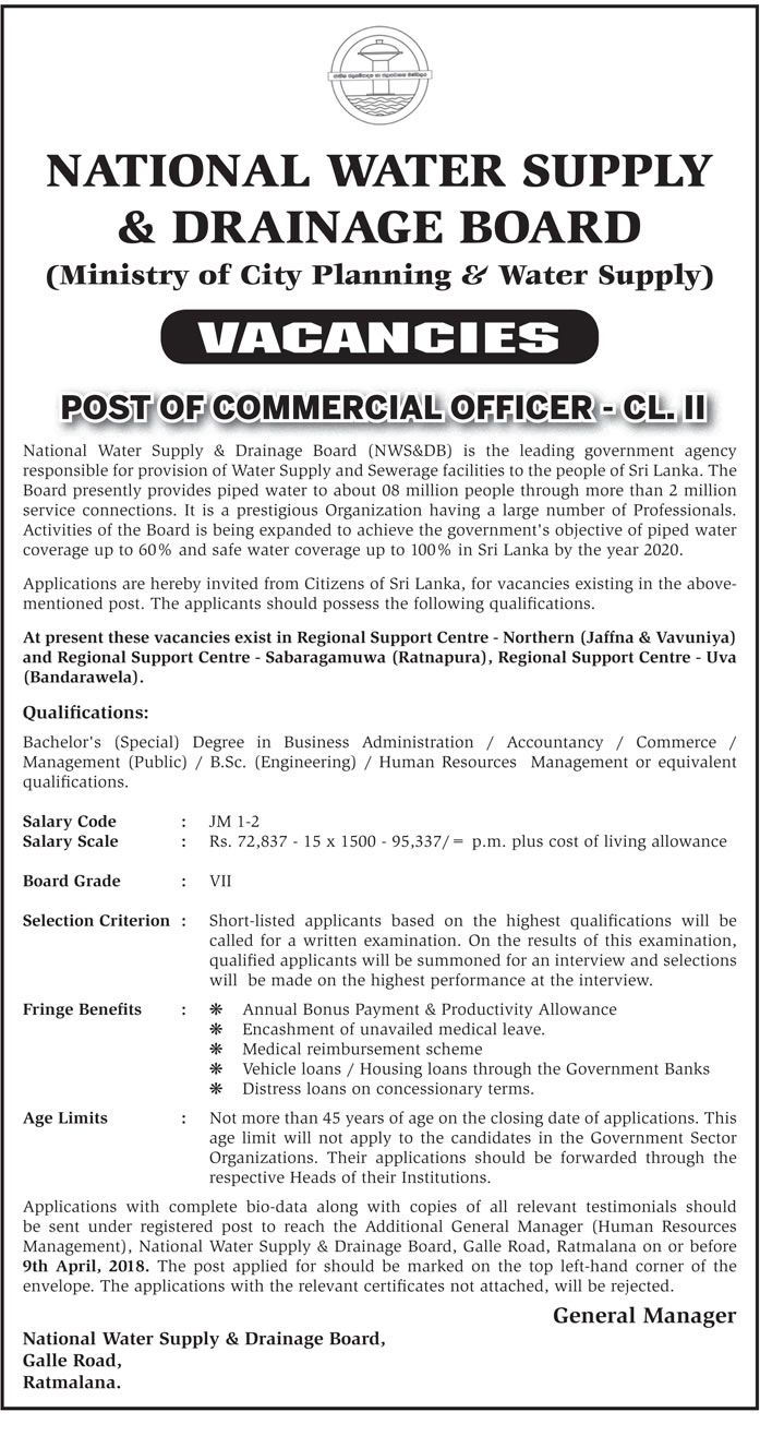 Commercial Officer - National Water Supply & Drainage Board
