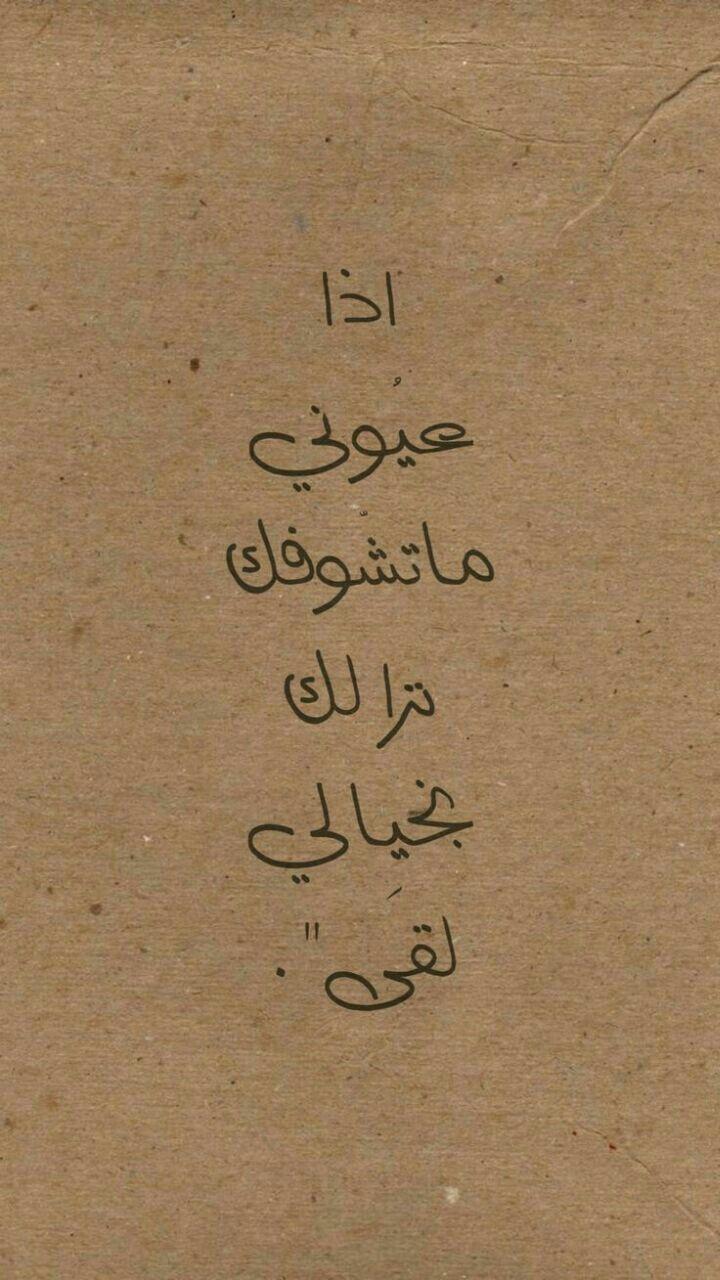 افتار افتارات رياكشن خيل احاسيس مخطوطات رمزيات بنات كيوت ستوري ملصقات كتابات سنابات Mood Quotes Arabic Love Quotes Love Quotes