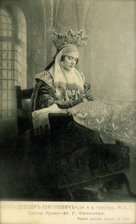 Imperial Russian Theatre…Margarita Savitskaya as Empress Irina in Tsar Fyodor Ioannovich by Tolstoy Original Rare 1900s Photo Postcard