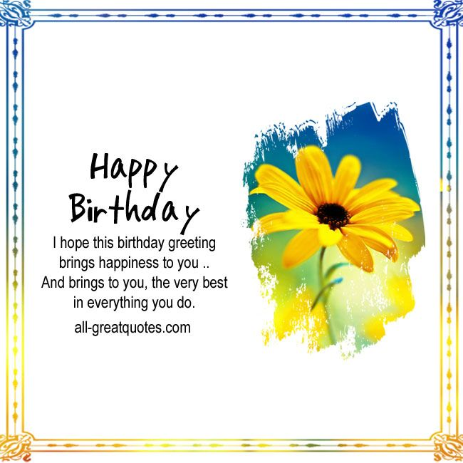 The 117 Best Birthday Greetings Images On Pinterest Happy Birthday