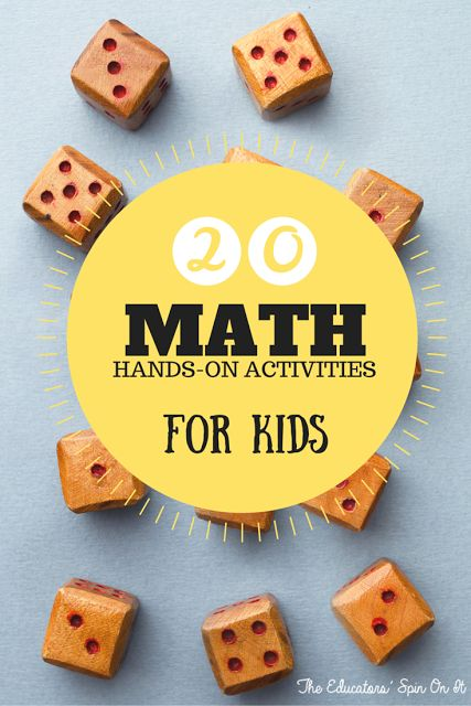 20+ math activities for kids that are hands-on fin! Plus the after school linky party.