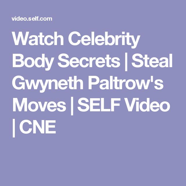 Watch Celebrity Body Secrets | Steal Gwyneth Paltrow's Moves | SELF Video | CNE