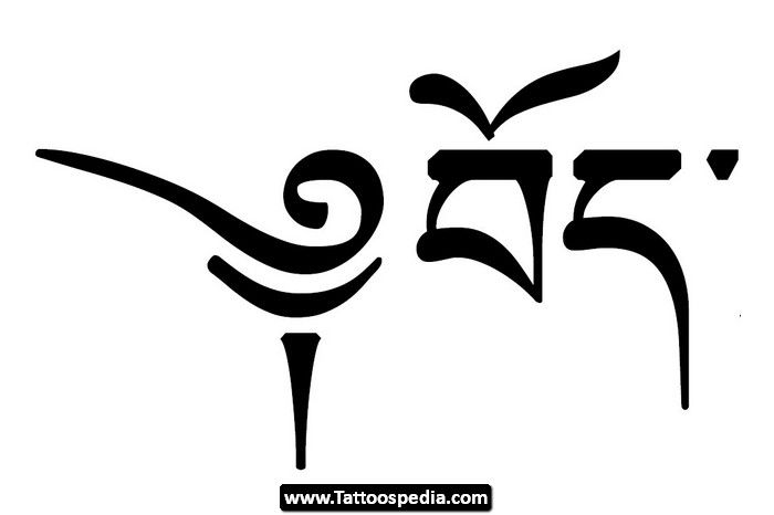 Buddhist Symbol For Inner Peace Tibetan%20tattoo%20symbols 18