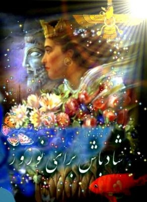 175 best images about Persian New Year on Pinterest ...