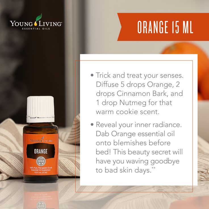 Orange Essential Oil – 15 ml