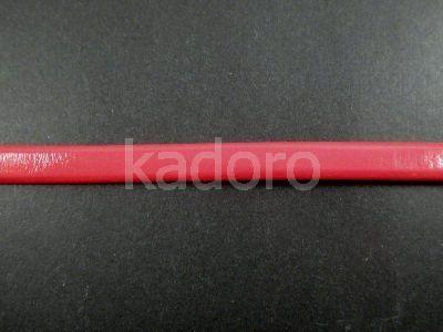 Rzemień prostokątny 9x4 mm czerwony - 20 cm  Półfabrykaty inne  »  Rzemienie
