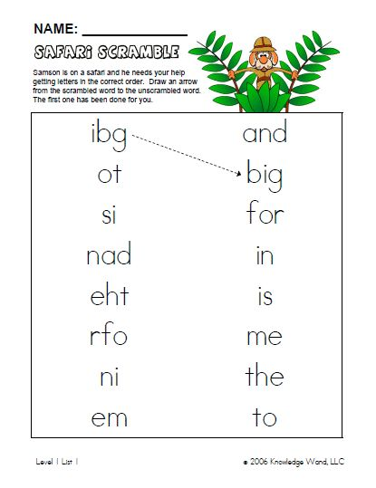 165648092518955928 on Learning Sight Word For