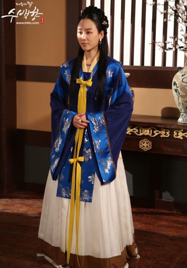 """""""Su Baek-hyang, the King's Daughter"""""""