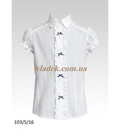 Школьная форма Sly (Польша) - Школьная блузка Sly 103 в интернет-магазине wladek.com.ua