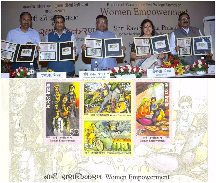 Released a commemorative postage stamp on #women empowerment. आज नारी सशक्तिकरण पर डाक टिकट का विमोचन किया।