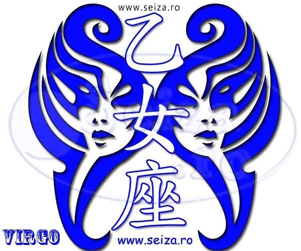 Virgo Sign Tattoos and Meanings | Tattoo ontwerp - het teken Maagd in het Japans: schrijven - kanji: 乙 ...