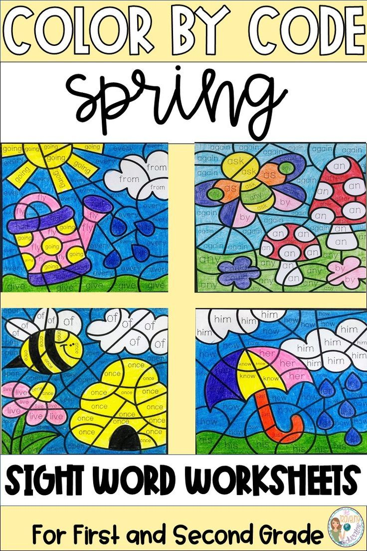 Keep first and second graders engaged this Spring with these fun color by  code sight word activ…   Sight words [ 1104 x 736 Pixel ]