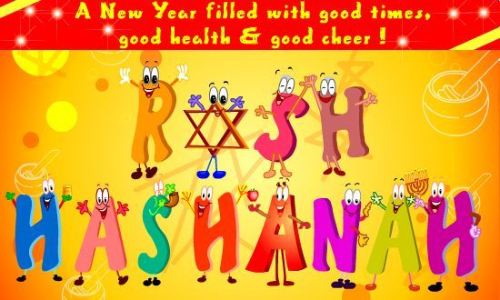 Happy New Year! L'Shana Tova! The Jewish New Year takes place on the 1st and 2nd days of the Hebrew month of Tishri