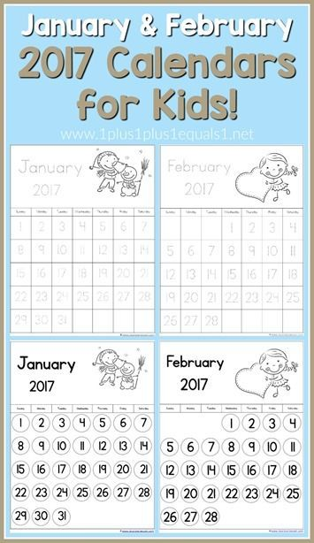 2017 Printable Calendars for Kids ~ January and February