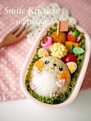 Hamster onigiri bento