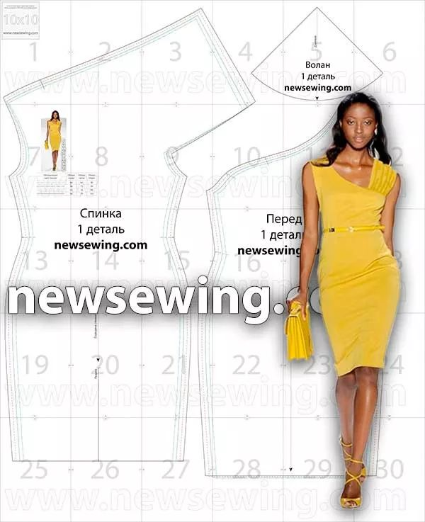 Patron gratuit : une robe droite asymétrique