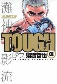 Tough Chapter 406 English