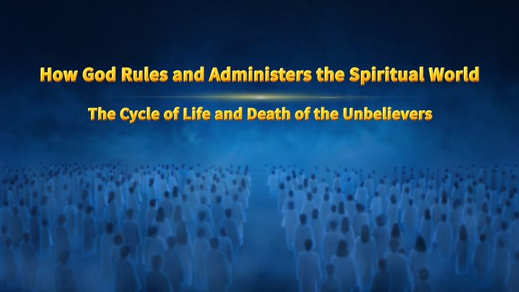 """God's Utterance """"God Himself, the Unique X God Is the Source of Life for..."""
