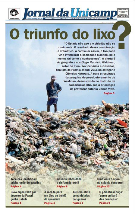 O triunfo do lixo?